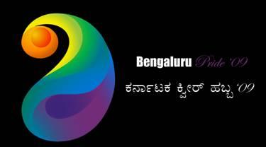 Bengaluru Pride 09