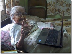 dida with laptop 2