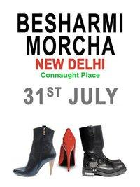 besharmi morcha