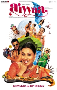 Rani Mukherjee Aiyyaa comedy of a woman's carnal desires