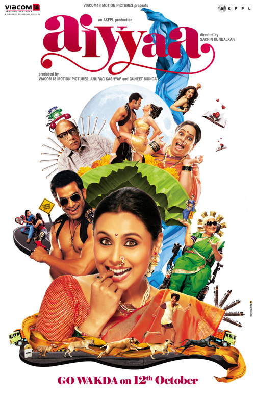 Rani Mukherjee Aiyyaa comedy of a woman's carnal desires