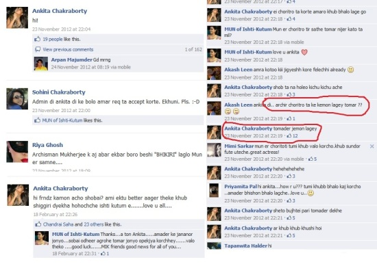 Actress Ankita Chakraborty live chat with members of MIK page where she tells how she feels about character of Archisman