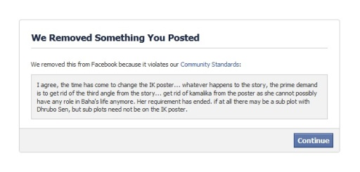 Facebook removes my content arbitrarily
