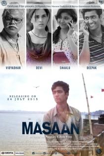 masaan film poster 2