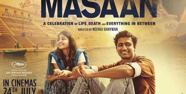 masaan film poster