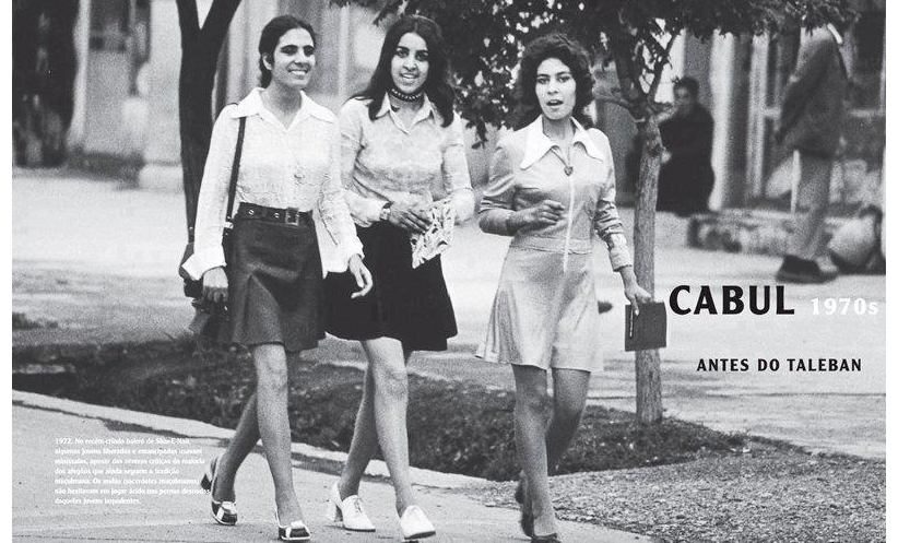kabul women before taliban 2