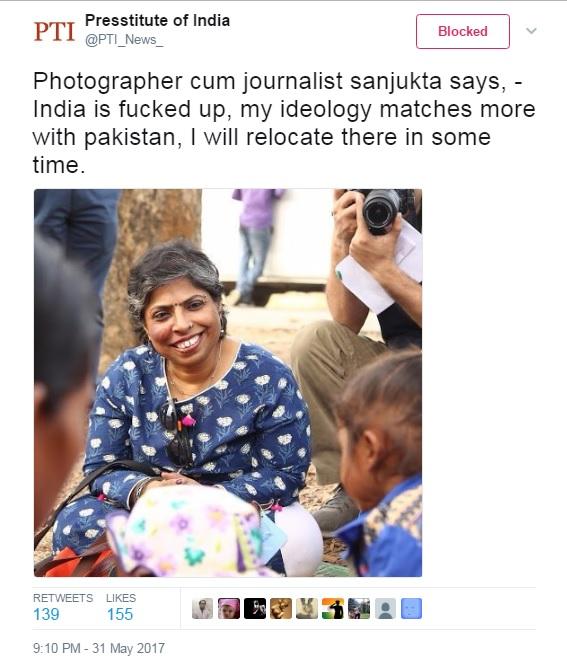 Lies spread by PTI parody account 1