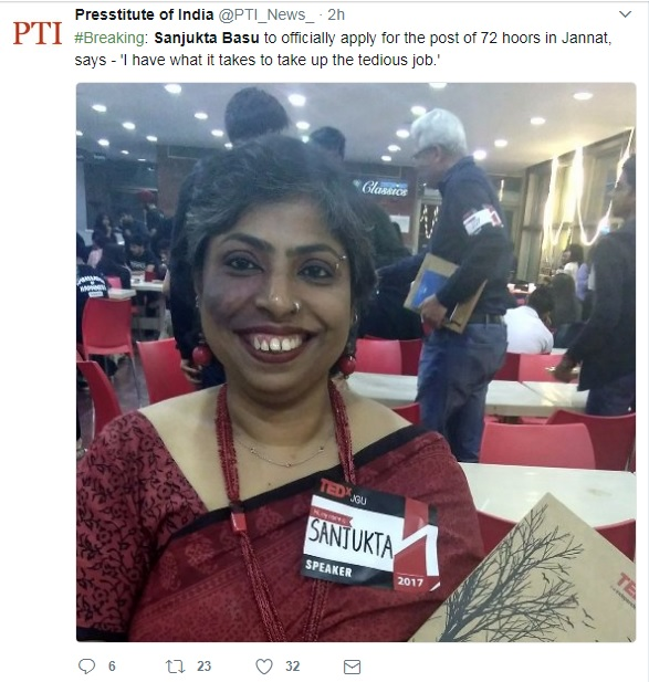 Lies spread by PTI parody account 3