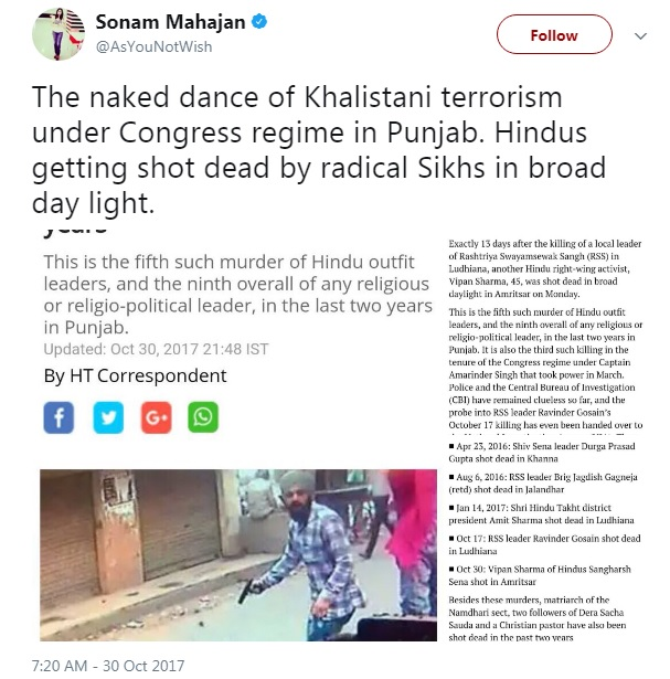 Sonam Mahajan tweet4 on sikhs